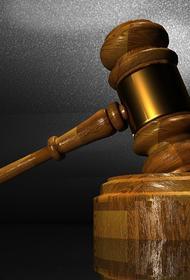 Прецедент: суд отстранил от работы главу коллекторской фирмы