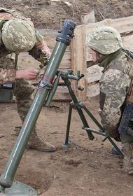 Ветеран АТО рассказал о победе украинцев над «военными РФ» в бою под Иловайском