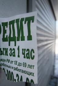 90 нелегальных финансовых организаций выявили на Кубани