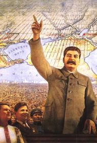 «Развод» по Сталину