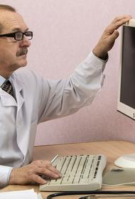 Четыре симптома появления раковой опухоли в желудке перечислили медспециалисты