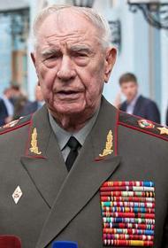 Похороны маршала СССР Дмитрия Язова пройдут 27 февраля 2020 года