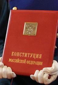 Песков прокомментировал слова Суркова об «обнулении» президентских сроков