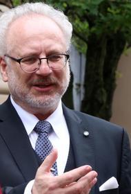 Президент Латвии: Представление о Латвии как о «мосте» между Востоком и Западом не является актуальным