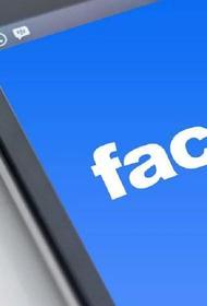 Facebook будет блокировать рекламу, связанную с коронавирусом