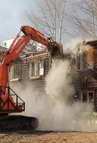 Продолжается работа  над стратегией расселения  аварийного жилья