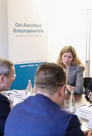 Краснодарский край презентует промышленный потенциал немецкому бизнесу