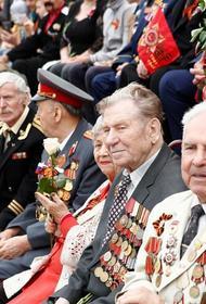 Участники ВОВ в Краснодарском крае получили единовременные выплаты