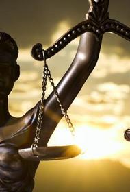 За поездку за границу судья лишен полномочий
