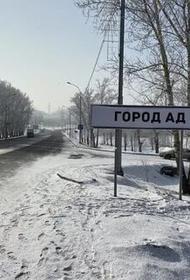 Шесть городов России переименовали в