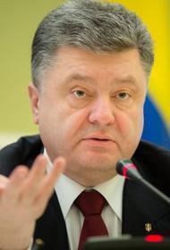 Добровольно-принудительно. Петр Порошенко заявляет, что завтра явится на допрос в Госбюро расследований Украины