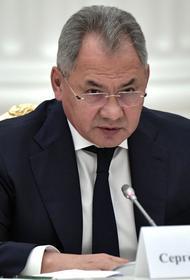 Сергей Шойгу рассказал о том, как важно укреплять дисциплину в войсках