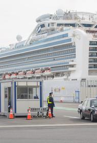 В Японии скончался британец, заболевший коронавирусом на Diamond Princess