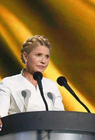 Тимошенко объяснила, почему ночные бабочки не должны платить налоги