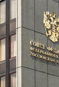 В Совфеде оценили заявление украинского военного о шансах России