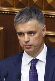 МИД Украины: встречу