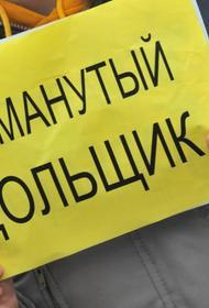 Владимир Евланов встретился с гражданами в рамках региональной недели