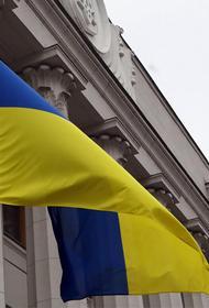 На Украине депутат рассказал, как вычислить «соросят»