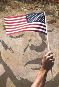 Америка подписала мирное соглашение с