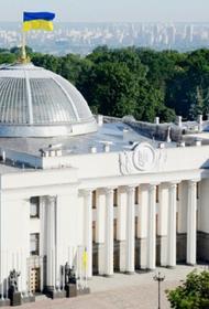 В Раде раскрыли подробности отставки премьера Украины