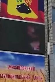 Полицейские поймали хулигана, устроившего кинопоказ видео для взрослых с мужичками на экране  на здании администрации в Приморье