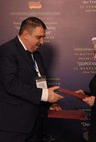 Международный фонд содействия развитию связей в области культуры, науки, образования,  социальной сферы памяти  А.Карлова