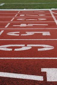 Всероссийская федерация легкой атлетики получила аккредитацию Минспорта РФ
