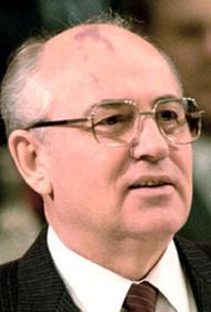 Опубликована поздравительная телеграмма для Горбачева от Путина