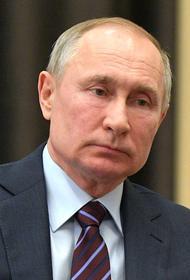 Путин: новое оружие РФ позволяет сохранять стратегический баланс и стабильность