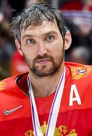 Российские звезды НХЛ блистают с новой силой