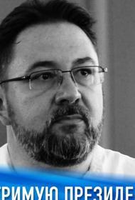Скабеева и Соловьев прокомментировали сожаление соратника Зеленского, что у Украины нет атомной бомбы для России