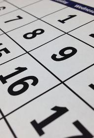 В Роструде напомнили, что россиян ждут длинные выходные в честь 8 марта