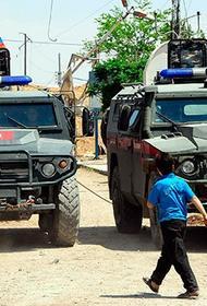 В Минобороны РФ назвали цель  ввода российской  военной полиции  в сирийский город Серакаб