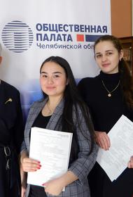 Челиндбанк выступил партнером Дипломатического диктанта