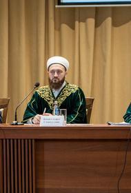 Бомба замедленного действия. Муфтий Татарстана раскритиковал внесение в Конституцию РФ поправки о