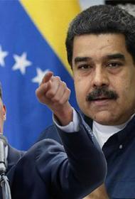 Венесуэла 2020. Буря неизбежна?
