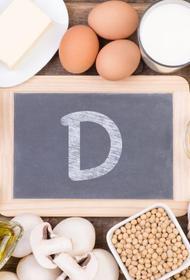 Зачем нужен витамин Д и в каких продуктах он содержится