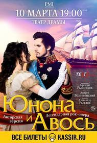 Самая известная российская рок-опера возвращается на челябинскую сцену