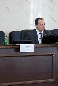 Депутаты-единороссы рассмотрели проект поправок в Основной закон страны