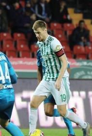 «Зенит» обыграл «Ахмат» и вышел в полуфинал Кубка России