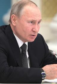 Путин  объяснил стагнацию в ситуации  с реальными доходами россиян