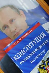 Сергей Шахрай: Второй пакет поправок к Конституции передаст власть Государственному Совету