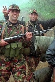 «КоСа Ностра». Криминальная империя в Восточной Европе