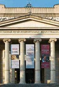Эволюция тату культуры в пушкинском музее