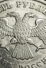 На юге России нашли поддельные монеты номиналом в 10 и 5 рублей