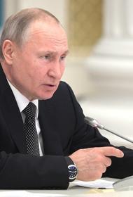Путин: Наш Касперский ничем не хуже Илона Маска