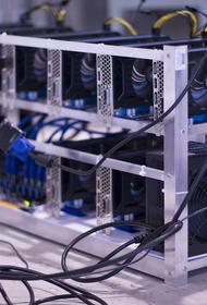 Данные фонда криптовалют оказались в свободном доступе в Сети