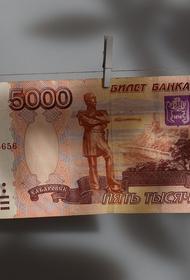 Более половины российских заемщиков допускают просрочку по кредитам из-за финансовых трудностей