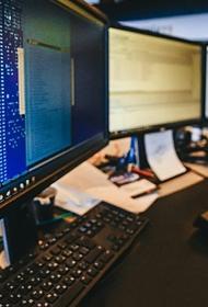 Стартовал прием заявок на участие в первом акселераторе для ИТ-компаний