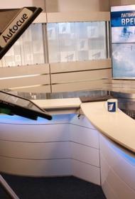 Первый Балтийский канал в Латвии прекратит выпуск новостей и передач 19 марта